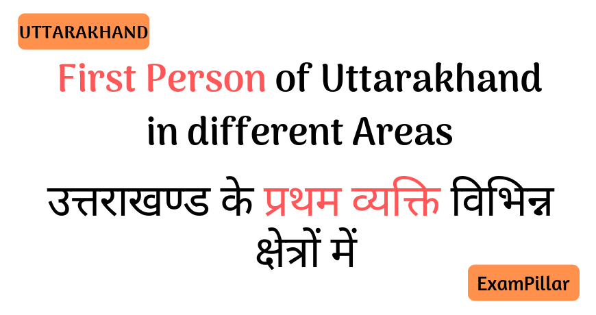 First Person of Uttarakhand