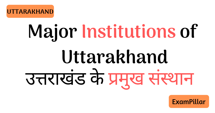 Major Institutions of Uttarakhand