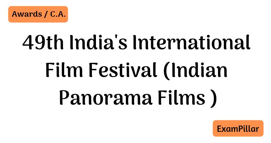 49th India's International Film Festival