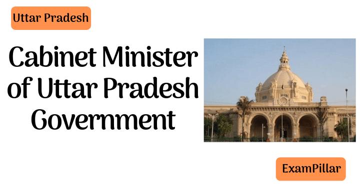 Cabinet Minister of Uttar Pradesh Government