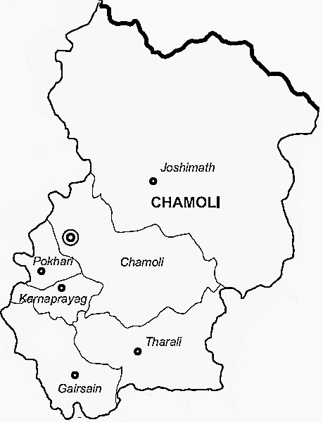 Chamoli ExamPillar