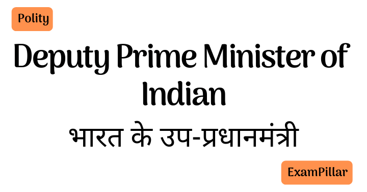 Deputy Prime Minister of Indian