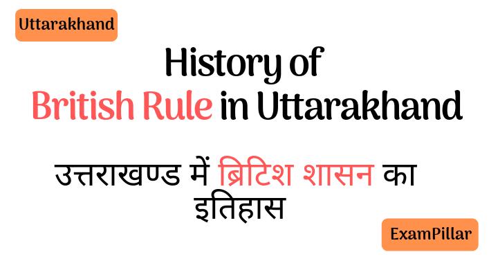 History of British rule in Uttarakhand