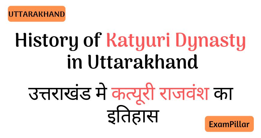 Katyuri Dynasty in Uttarakhand