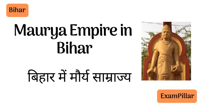 Maurya Empire in Bihar