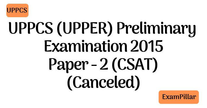 UPPCS 2015 Pre Exam Paper 2 Canceled