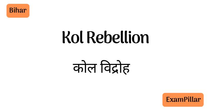 Kol Rebellion