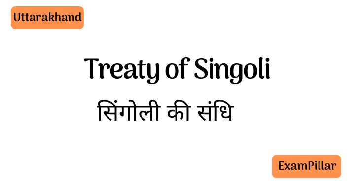 Treaty of Singoli