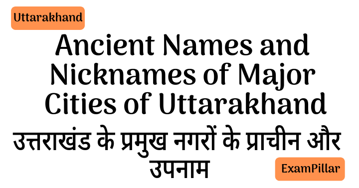Ancient Names and Nicknames of Major Cities of Uttarakhand