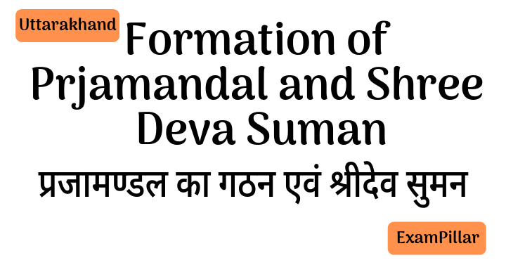 Formation of Prjamandal and Shree Deva Suman