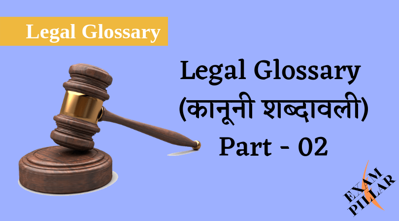 Legal Glossary