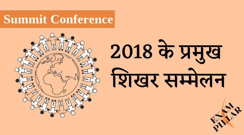 Summit Conference 2018