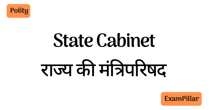 State Cabinet