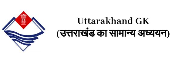 Uttarakhand GK in Hindi