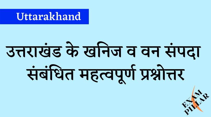 uttarakhand gk mineral and forestuttarakhand gk mineral and forest