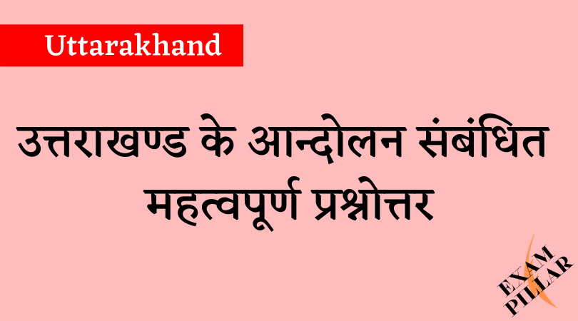 uttarakhand gk related to movement