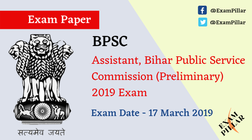 Assistant, Bihar Public Service Commission