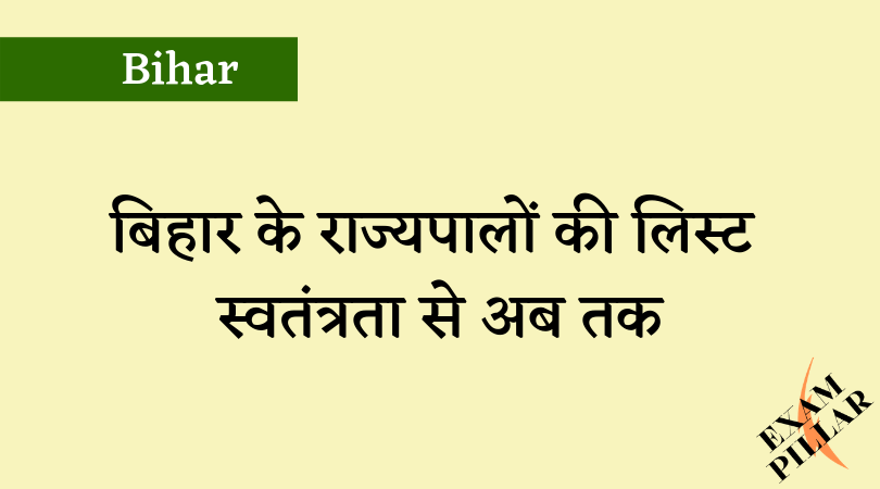 Bihar Governors List