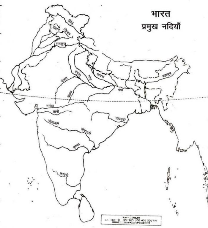 Drainag System of Indian Rivers
