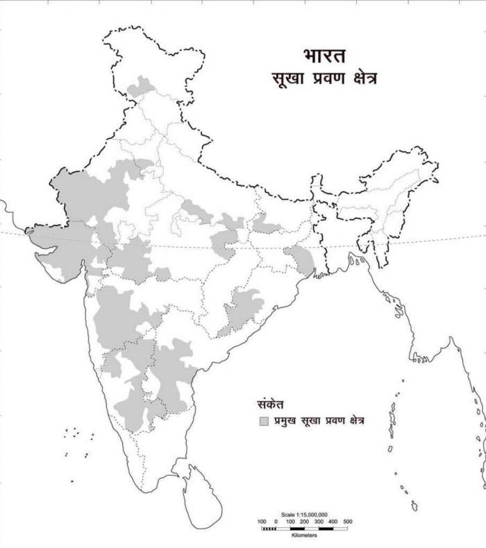 Dry Area in India