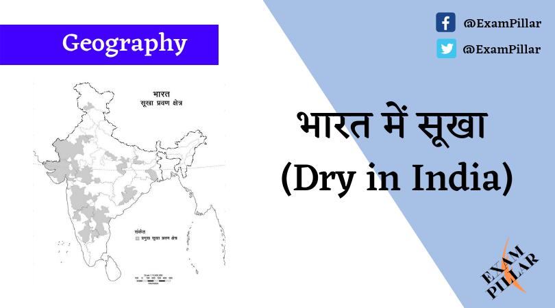 Dry in India