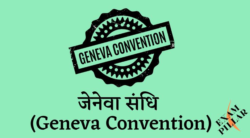 Geneva Convention