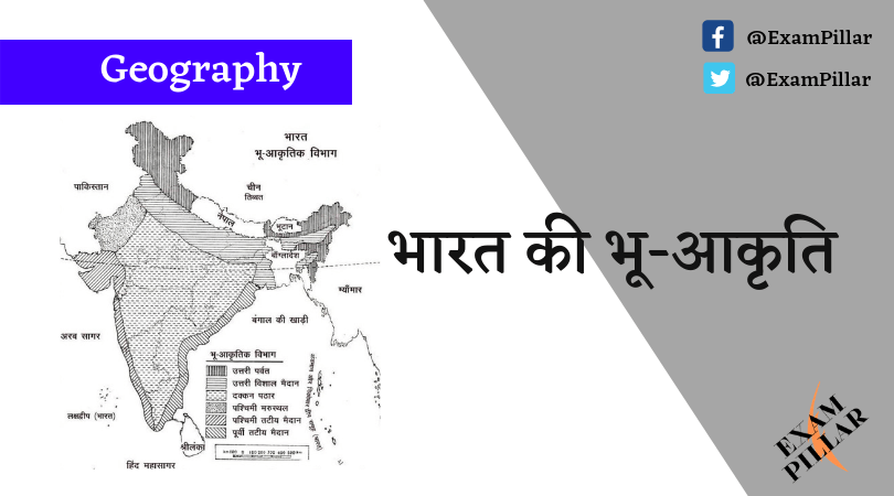 Geographical Figure of India