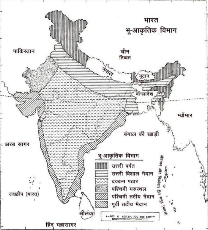 Landforms-of-India