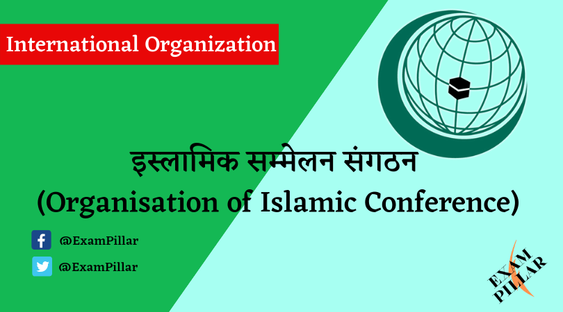 Organisation of Islamic Conference