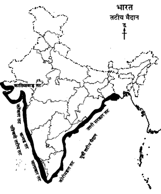 coastal-plain-of-india