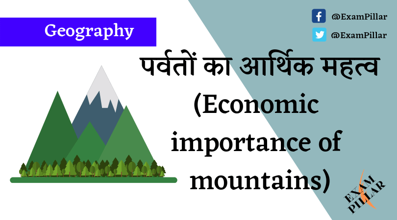 Economic importance of mountains