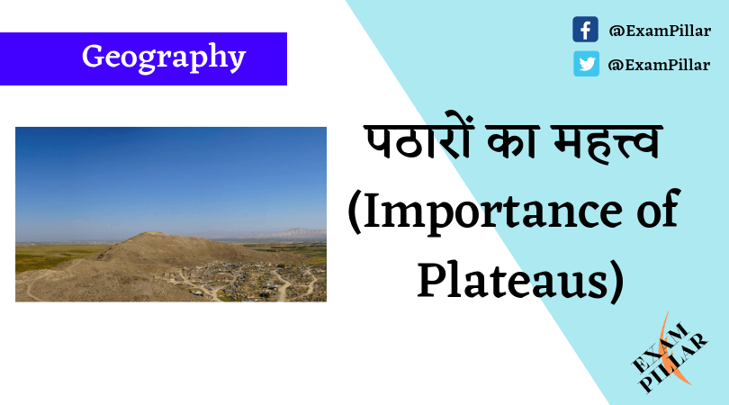 Importance of Plateaus