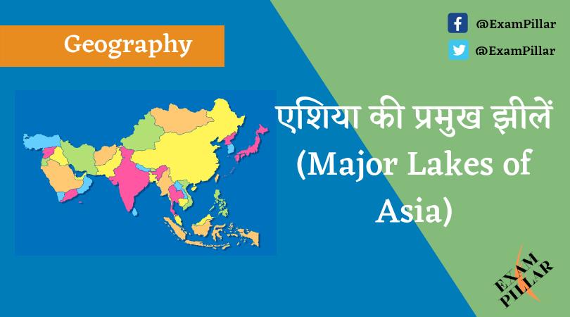 Major Lakes of Asia