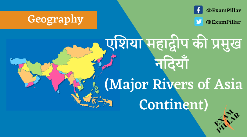 Rivers of Asia Continent