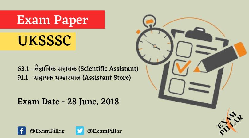 UKSSSC 28 June 2019 Second Shift Paper Answer Key