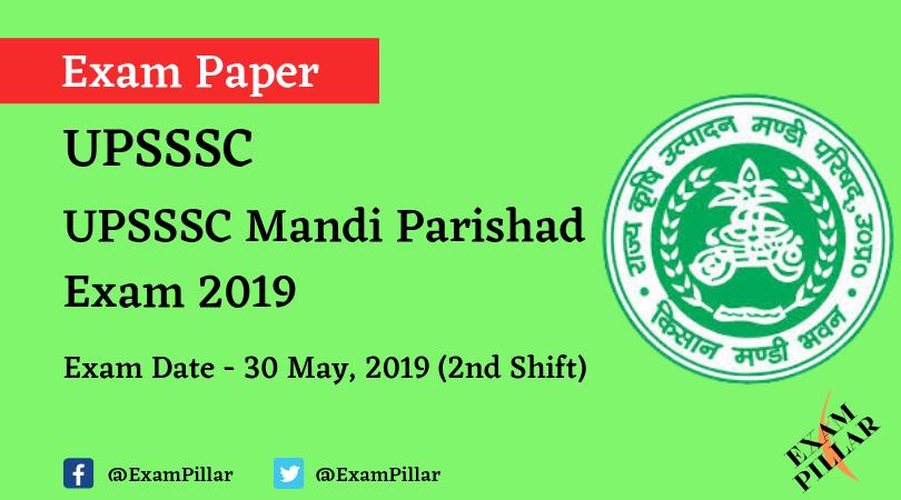 UPSSSC Mandi Parishad Exam Paper 2019 2nd Shift(Answer Key)