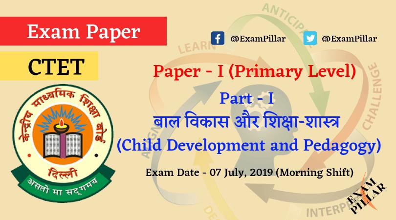 CTET July 2019 Exam Paper - 1 Part - 1 Child Development and Pedagogy Answer Key