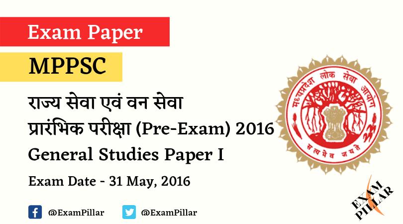 MPPSC Pre Exam 2016 General Studies Paper I