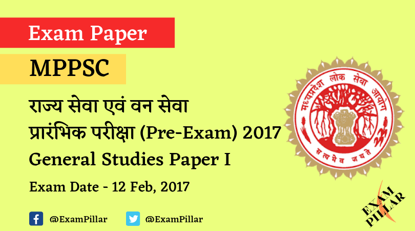 MPPSC Pre Exam 2017 General Studies Paper 1