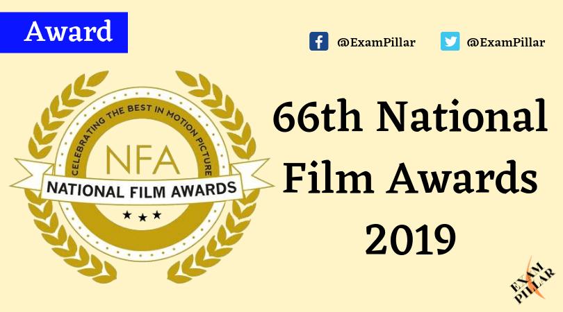 66th National Film Awards 2019