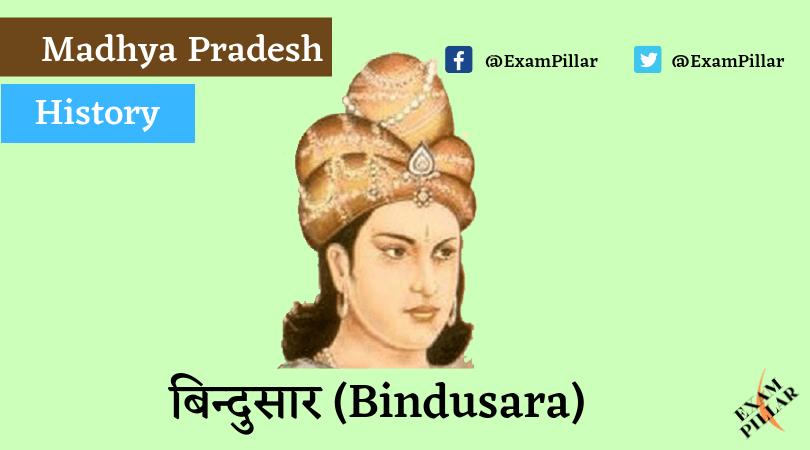 Bindusara