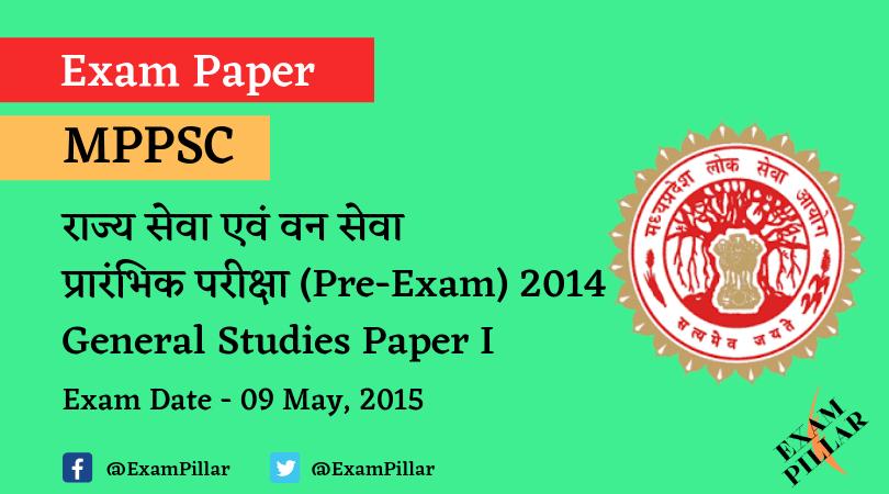 MPPSC Pre Exam 2015 General Studies Paper I
