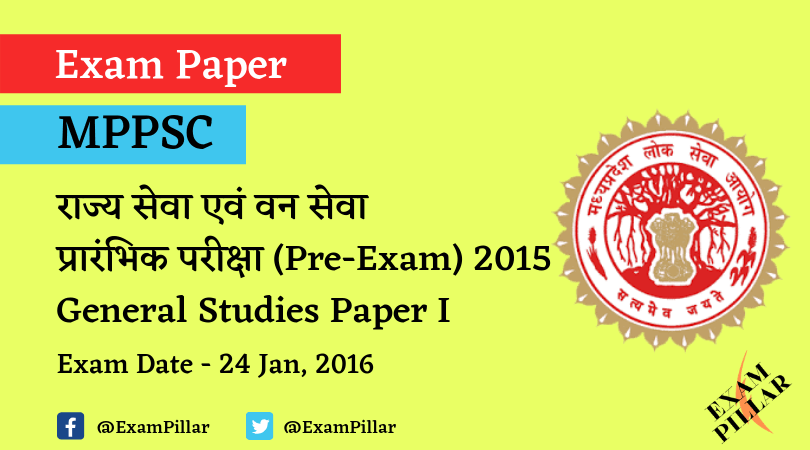 MPPSC Pre Exam 2015 General Studies Paper 1
