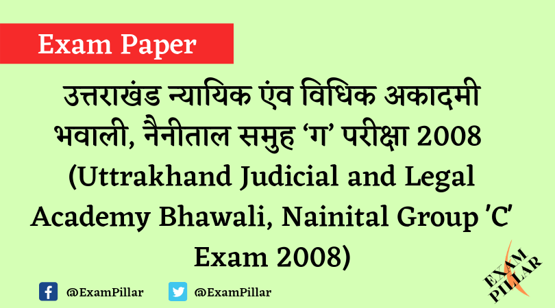 Uttrakhand Judicial and Legal Academy Group C Exam Paper 2008