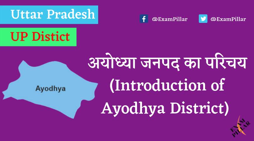 Ayodhya (Faizabad) District of Uttar Pradesh (U.P.)