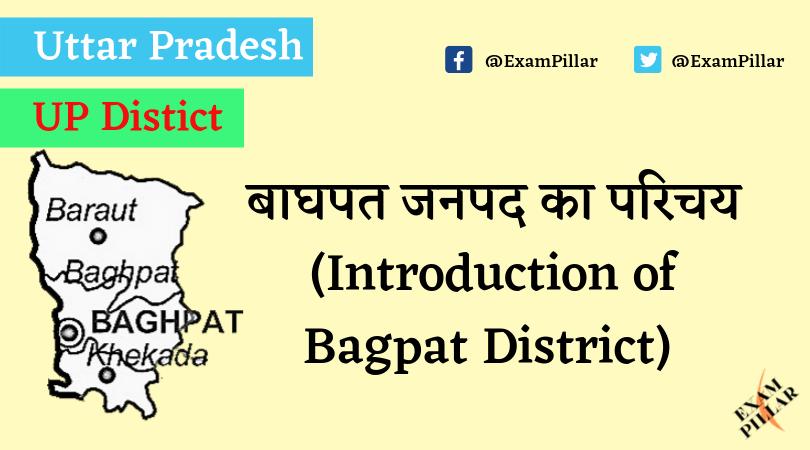 Bagpat District of Uttar Pradesh
