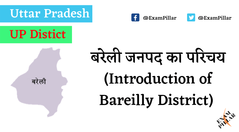 Bareilly District of Uttar Pradesh