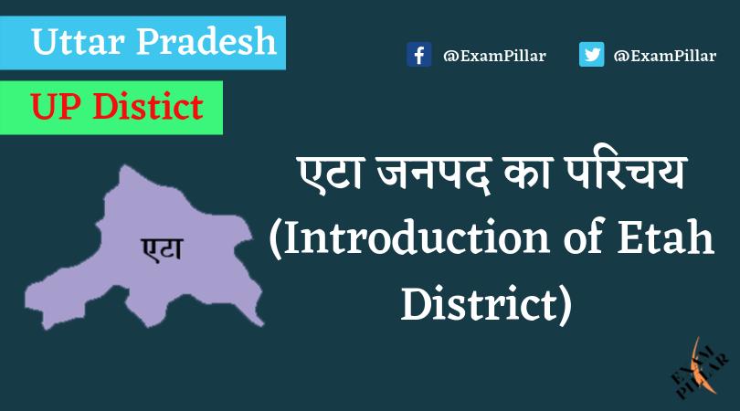 Etah District of Uttar Pradesh (U.P.)