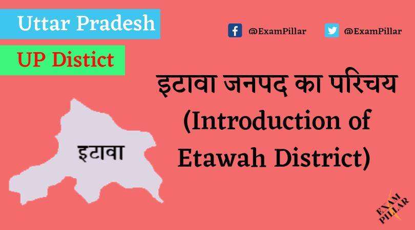 Etawah District of Uttar Pradesh (U.P.)