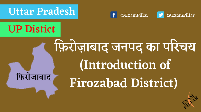 Firozabad District of Uttar Pradesh
